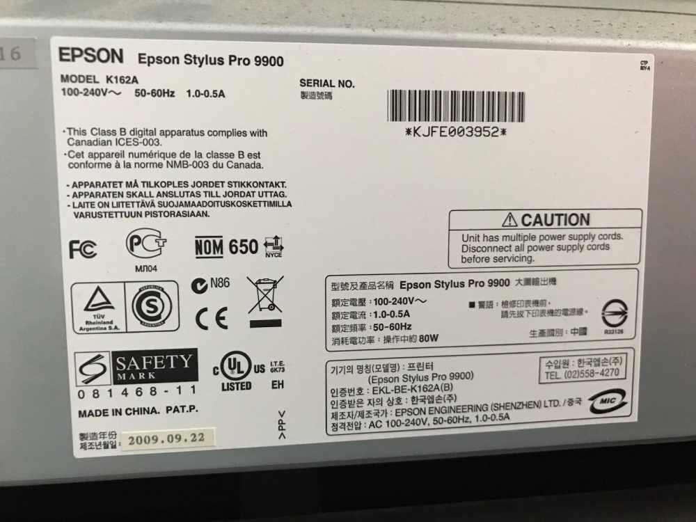 EPSON Stylus Pro 9900 Wide Format Printer 44 | Equipment for